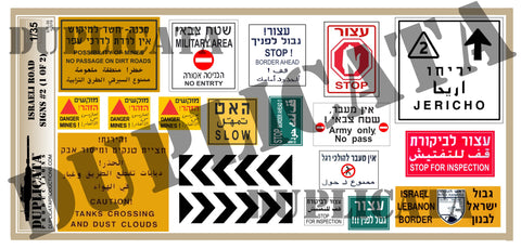 Israeli Road Signs #2 - 1/35 Scale (2 sheets) - Duplicata Productions