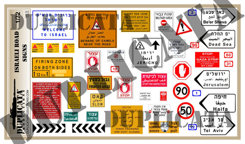Israeli Road Signs - 1/72 Scale - Duplicata Productions
