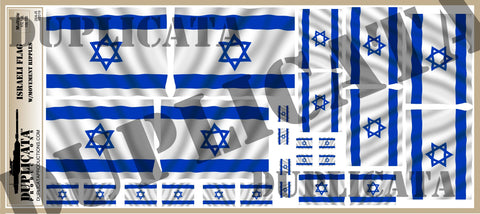 Israeli Flag - 1/72, 1/48, 1/35, 1/32 Scales (w/Motion Ripples) - Duplicata Productions