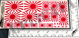 War flag of the Imperial Japanese Army (1870 - 1945) - 1/72, 1/48, 1/35, 1/32 Scales
