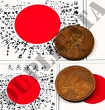 "Japanese ""Good Luck"" Flag - WW2 - 1/72, 1/48, 1/35, 1/32 Scales - Duplicata Productions"