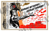 Soviet WW2 Propaganda Posters, Large #1 - 1/35 Scale - Duplicata Productions