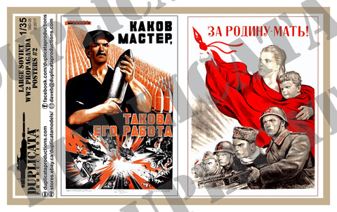 Soviet WW2 Propaganda Posters, Large #2 - 1/35 Scale - Duplicata Productions