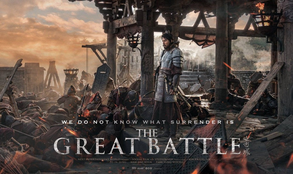 Film Review: The Great Battle (2018) - South Korea