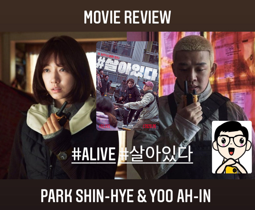 Film Review: #Alive 살아있다 Saraitda (2020) - South Korea [Netflix]