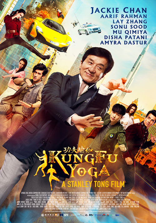 Film Review: Kung Fu Yoga 功夫瑜伽 (2017) - China / India