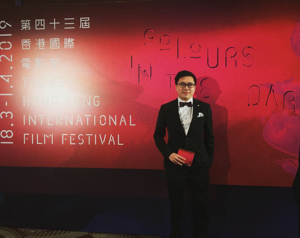 43rd Hong Kong International Film Festival 2019 - Festival Report