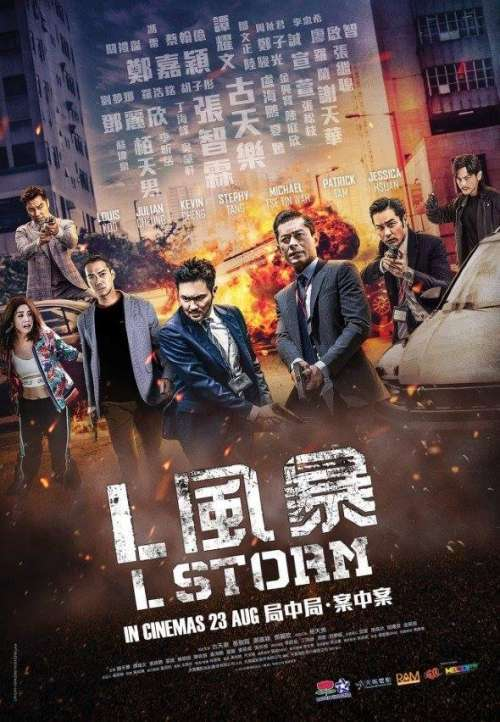 Film Review: L Storm L風暴 (2018) - Hong Kong / China