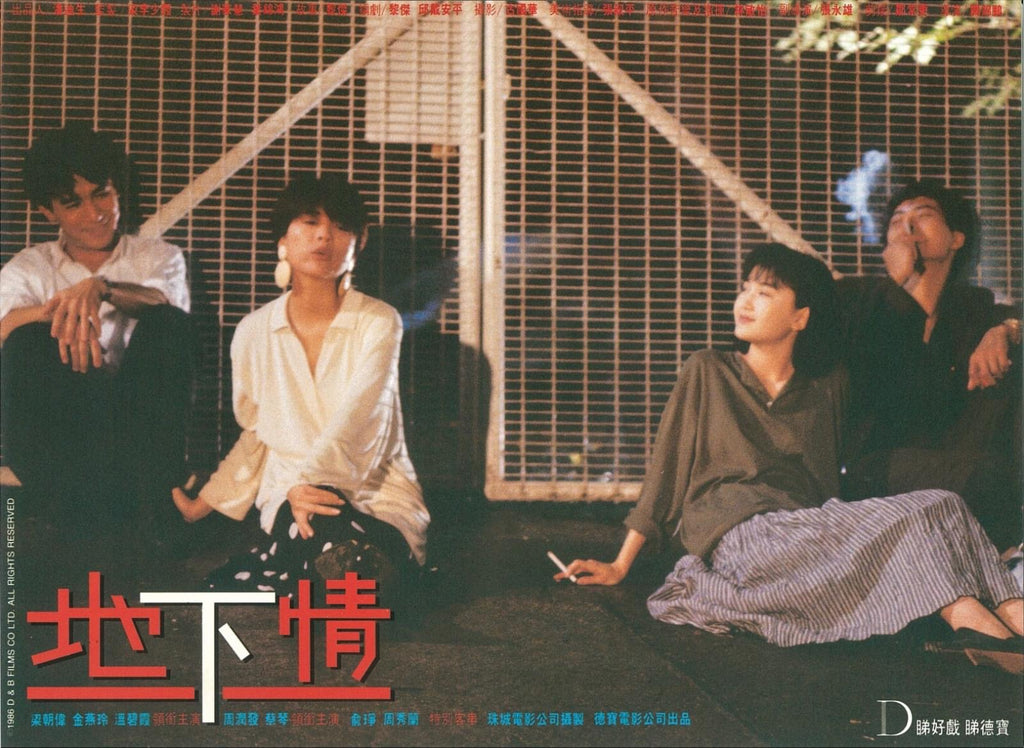 Film Review: Love Unto Waste 地下情 (1986) - Hong Kong [HKIFF45]