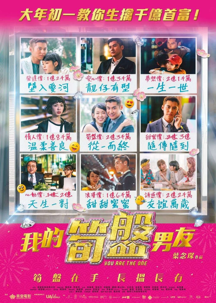 Film Review: You Are The One 我的筍盤男友 (2020) - Hong Kong