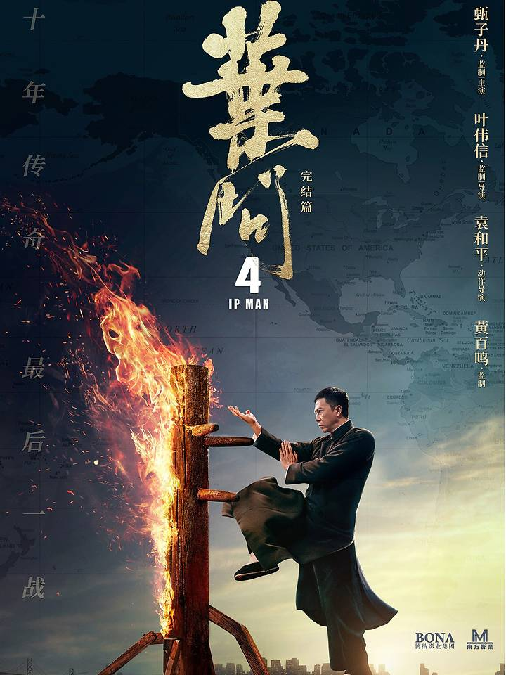 Film Review: Ip Man 4: The Finale (2019) - Hong Kong