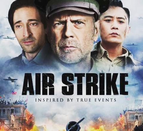 Film Review: Air Strike 大轰炸 (2018) - USA / China