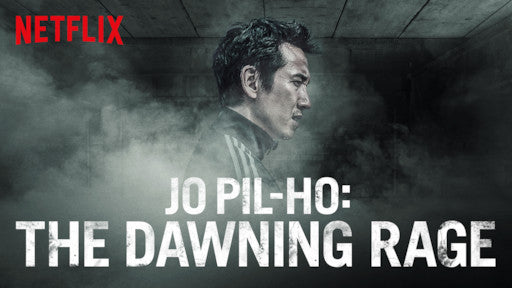Film Review: Jo Pil-Ho: The Dawning Rage (2019) - South Korea