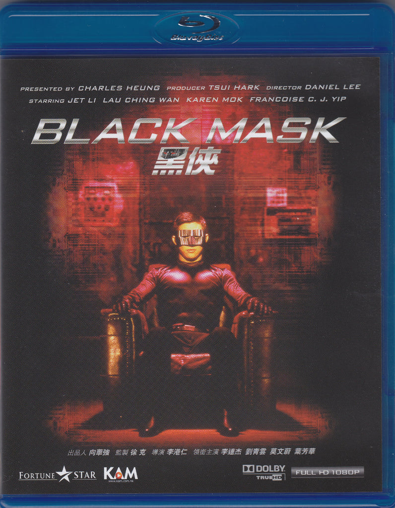Film Review: Black Mask (1996) - Hong Kong  (Original Cut)