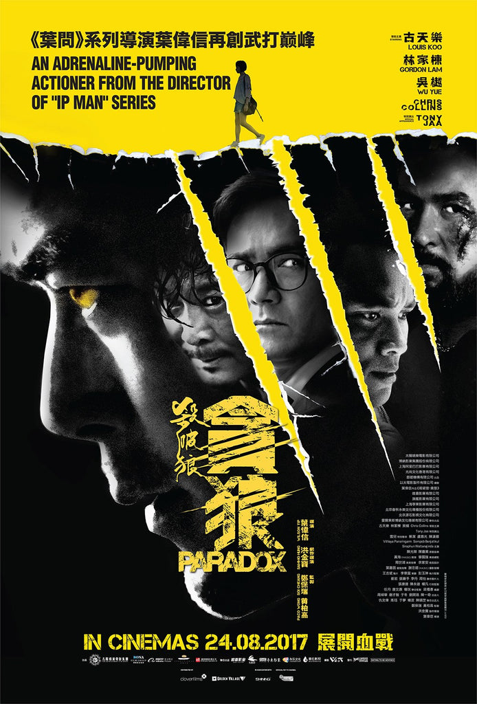 Film Review: SPL 3 / Paradox (2017) - Hong Kong