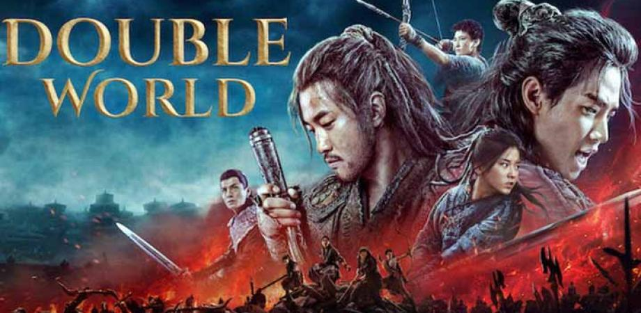 Film Review: Double World 征途 (2020) - China (Netflix) – Neo Film Shop