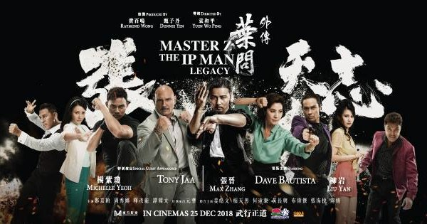 38 HKFA Coverage: Master Z: The Ip Man Legacy 葉問外傳:張天志 (2018) - Hong Kong