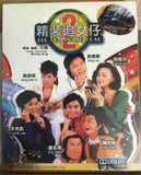 The Romancing Star 2 精裝追女仔 II (1988) (Blu Ray) (English Subtitled) (Remastered Edition) (Hong Kong Version) - Neo Film Shop
