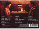 In The Mood For Love Original Motion Picture Soundtrack 花樣年華 電影原聲大碟 (OST) (CD) (Deluxe Remastered Edition) (Hong Kong Version) - Neo Film Shop - 2