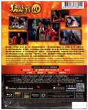 Undercover Duet 猛龍特囧 (2015) (Blu Ray) (English Subtitled) (Hong Kong Version) - Neo Film Shop - 2