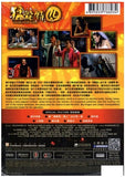Undercover Duet 猛龍特囧 (2015) (DVD) (English Subtitled) (Hong Kong Version) - Neo Film Shop - 2