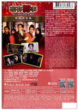 All's Well End's Well 家有囍事 (1992) (DVD) (English Subtitled) (Extended Remastered Edition) (Hong Kong Version) - Neo Film Shop - 2