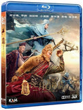 The Monkey King 2 西游记之孙悟空三打白骨精 (2016) (Blu Ray) (3D) (English Subtitled) (Hong Kong Version) - Neo Film Shop