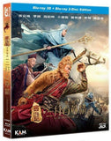 The Monkey King 2 西游记之孙悟空三打白骨精 (2016) (Blu Ray) (2D+3D) (Limited Edition) (English Subtitled) (Hong Kong Version) - Neo Film Shop - 1