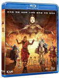 The Monkey King 2 西游记之孙悟空三打白骨精 (2016) (Blu Ray) (2D) (English Subtitled) (Hong Kong Version) - Neo Film Shop - 1