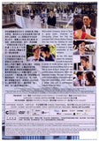 Office 華麗上班族 (2015) (DVD) (English Subtitled) (Hong Kong Version) - Neo Film Shop - 2