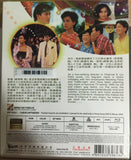 The Romancing Star 2 精裝追女仔 II (1988) (Blu Ray) (English Subtitled) (Remastered Edition) (Hong Kong Version) - Neo Film Shop - 2