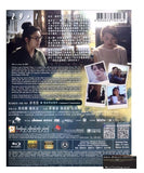 29+1 (2016) (Blu Ray + OST+ Keyholder + Booklet Gift) (English Subtitled) (Hong Kong Version) - Neo Film Shop