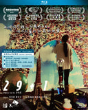 29+1 (2016) (Blu Ray + Keyholder Gift) (English Subtitled) (Hong Kong Version)