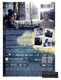 29+1 (2016) (DVD + Keyholder + Booklet Gift) (2 Disc) (English Subtitled) (Hong Kong Version)
