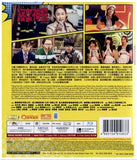 Love Detective 沒女神探 (2014) (Blu Ray) (English Subtitled) (Hong Kong Version) - Neo Film Shop - 2