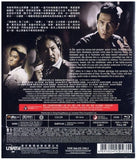 SPL 殺破狼 Sha Po Lang (2005) (Blu Ray) (English Subtitled) (Hong Kong Version) - Neo Film Shop