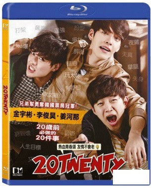Twenty 스물 Seumool 20 (2015) (Blu Ray) (English Subtitled) (Hong Kong Version) - Neo Film Shop