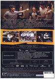 Twenty 스물 Seumool 20 (2015) (DVD) (English Subtitled) (Hong Kong Version) - Neo Film Shop - 2