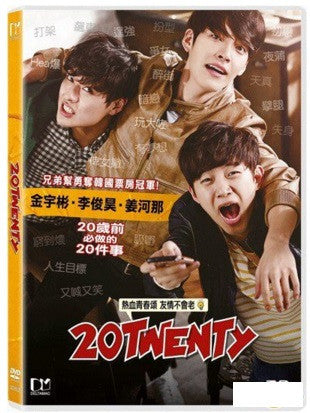 Twenty 스물 Seumool 20 (2015) (DVD) (English Subtitled) (Hong Kong Version) - Neo Film Shop - 1