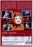 Tombstone of Fireflies 再見螢火蟲 (1988) (DVD) (English Subtitled) (Remastered Edition) (Hong Kong Version) - Neo Film Shop