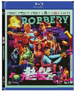 Robbery 老笠 (2016) (Blu Ray) (English Subtitled) (Hong Kong Version) - Neo Film Shop