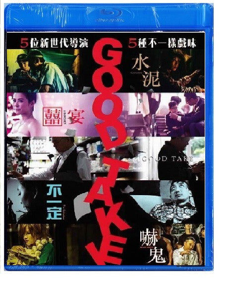 Good Take (2016) (Blu Ray) (English Subtitled) (Hong Kong Version) - Neo Film Shop
