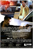Wild City 迷城 (2015) (DVD) (English Subtitled) (Hong Kong Version) - Neo Film Shop - 2