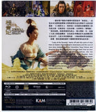 Lady Of The Dynasty 王朝的女人: 楊貴妃 (2015) (Blu Ray) (English Subtitled) (Hong Kong Version) - Neo Film Shop - 2