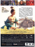 Lady Of The Dynasty 王朝的女人: 楊貴妃 (2015) (DVD) (English Subtitled) (Hong Kong Version) - Neo Film Shop