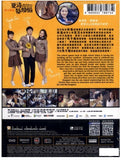 Goodbye Mr. Loser 夏洛特煩惱 (2015) (DVD) (English Subtitled) (Hong Kong Version) - Neo Film Shop - 2