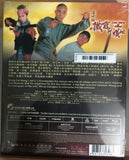 Last Hero in China 黃飛鴻之鐵雞鬥蜈蚣 (1993) (BLU RAY) (English Subtitled) (Remastered Edition) (Hong Kong Version) - Neo Film Shop - 2