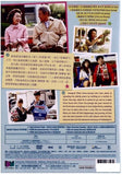 Salut D'Amour 장수상회 無事忘家族 (2015) (DVD) (English Subtitled) (Hong Kong Version) - Neo Film Shop - 2