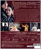 The Magician 조선마술사 傾城魔法師 (2016) (Blu Ray) (English Subtitled) (Hong Kong Version) - Neo Film Shop - 2