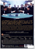 God of Gamblers II 2 賭俠 (1990) (DVD) (English Subtitled) (Remastered Edition) (Hong Kong Version) - Neo Film Shop